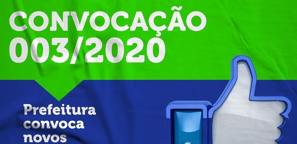 Prefeitura convoca candidatos do anexo I do edital, aprovados no Concurso Público .